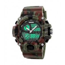 Skmei analog digital wrist watch for men 1029 camouflage (Product Code:AE 09)