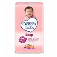 Soft-smooth-baby-soap-75g_300 (Product Code: CH 05)