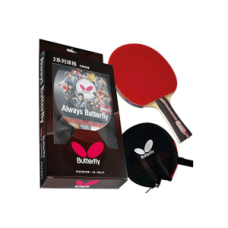 Butterfly Table Tennis Racket Set (Product Code-JE2)