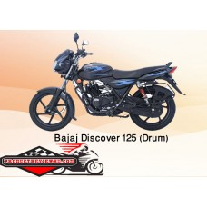 Bajaj Discover 125 Drum Brake (Product Code-JB5)